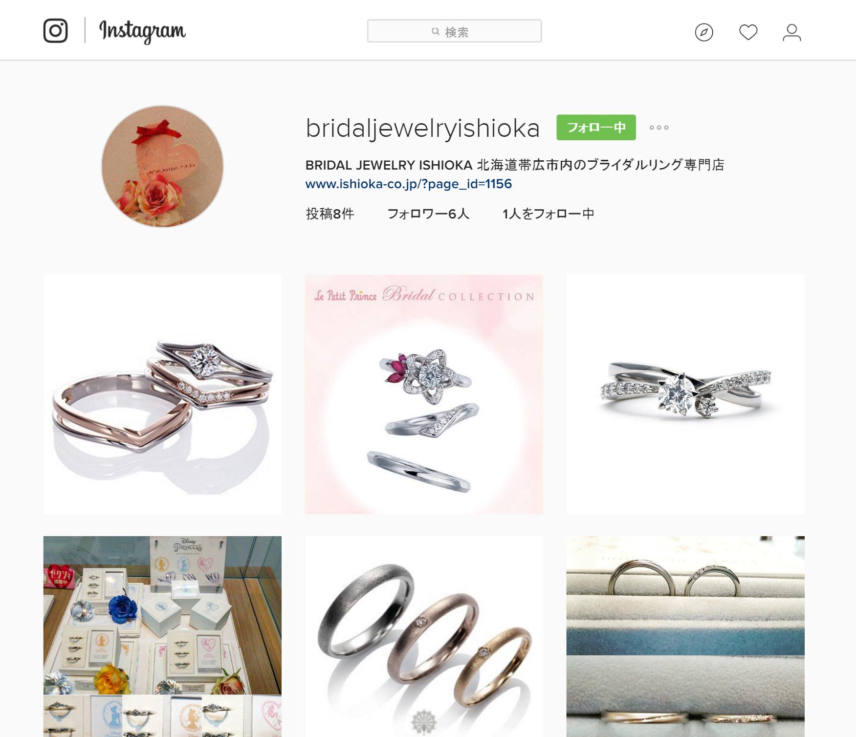 BRIDAL JEWELRY ISHIOKAさん @bridaljewelryishioka  • Instagram写真と動画