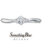 Something Blue~アイテール~