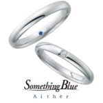 Something Blue 【ホープフル】