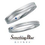 Something Blue 【フローイング】