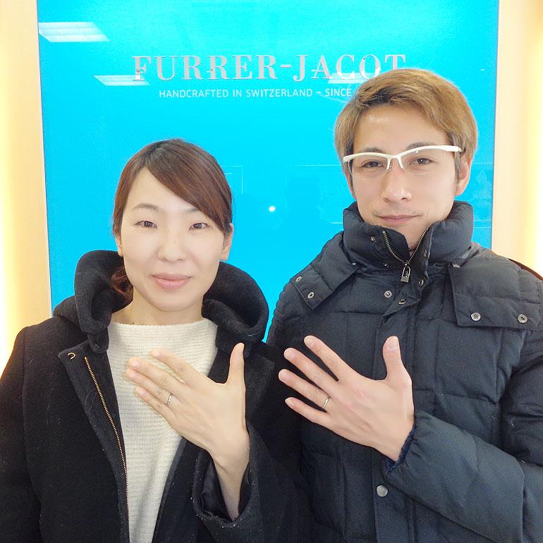 持田様夫妻